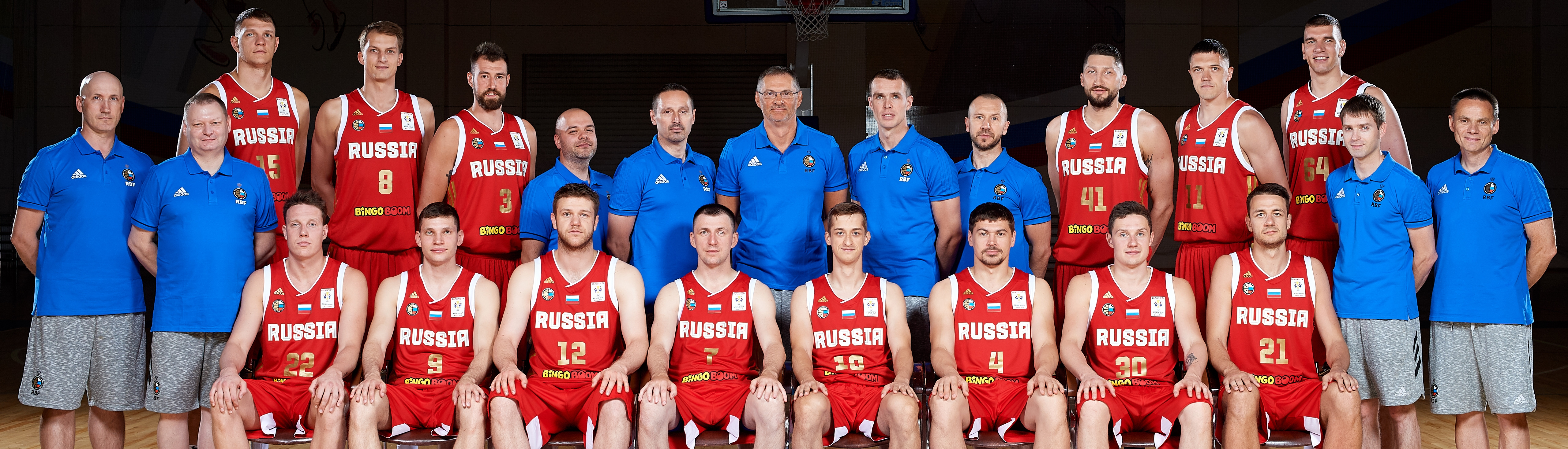 fc00ca74 Национальная команда Мужская сборная России / Мужская сборная России по  баскетболу